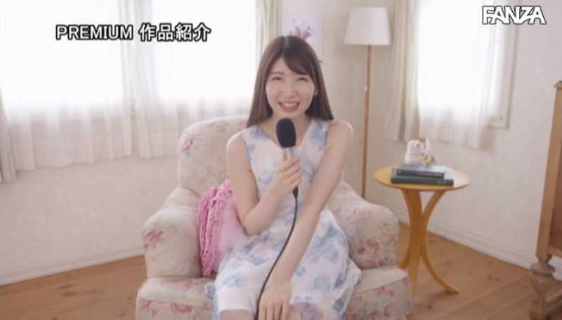 爽やかな女子アナ香椎花乃エロ画像 17