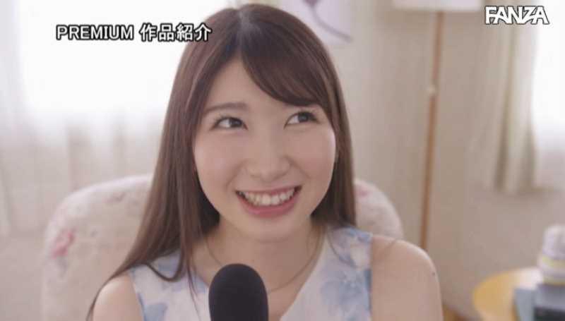 爽やかな女子アナ香椎花乃エロ画像 18