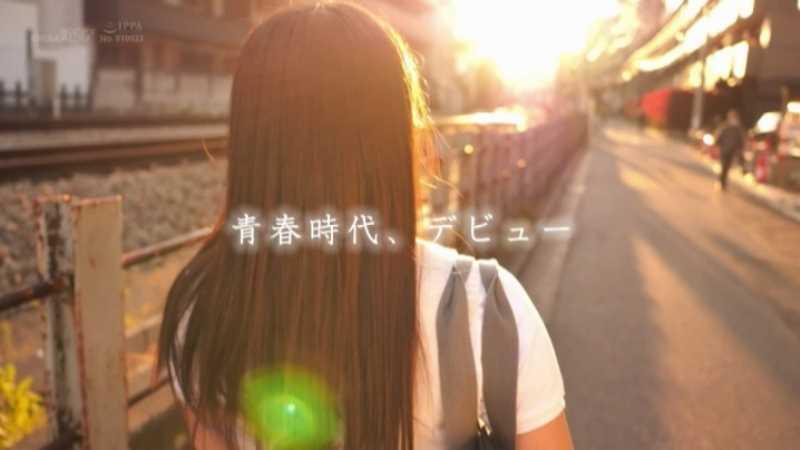 爆乳処女 姫咲はな エロ画像 20