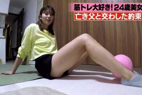 稲村亜美 マンチラ エロ画像 1