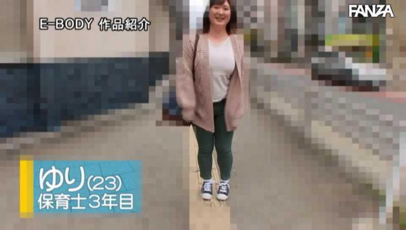 Kカップ保育士 桜ゆり エロ画像 17