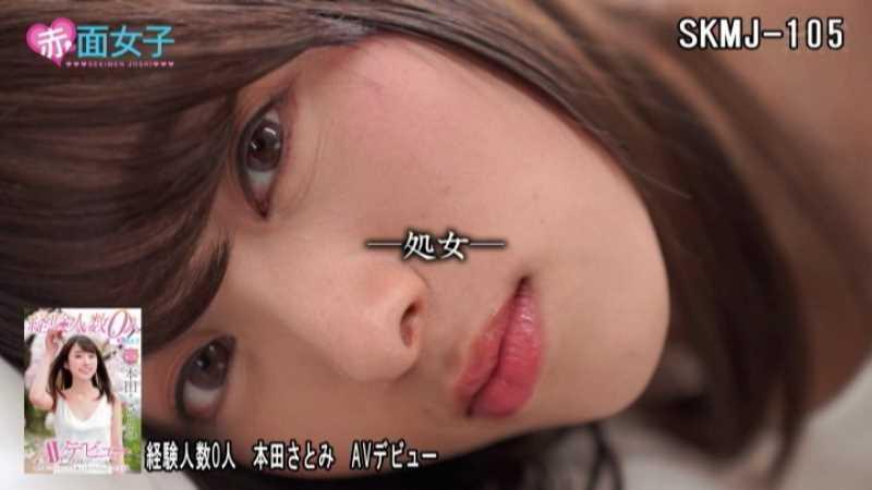 22歳の処女 本田さとみ エロ画像 28