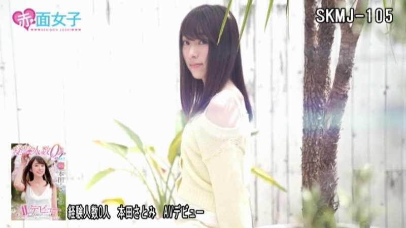 22歳の処女 本田さとみ エロ画像 31
