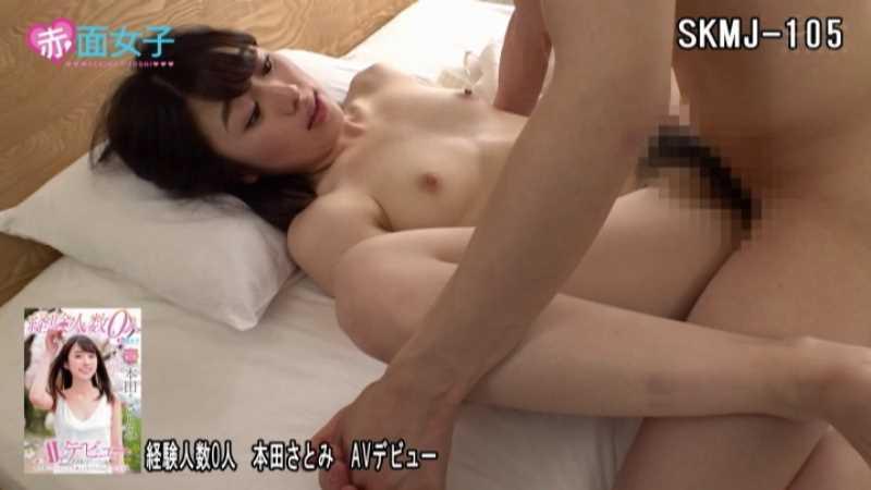 22歳の処女 本田さとみ エロ画像 32