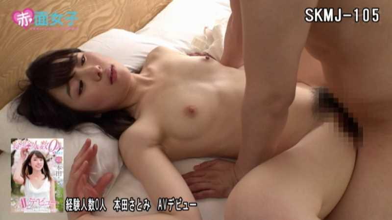 22歳の処女 本田さとみ エロ画像 33