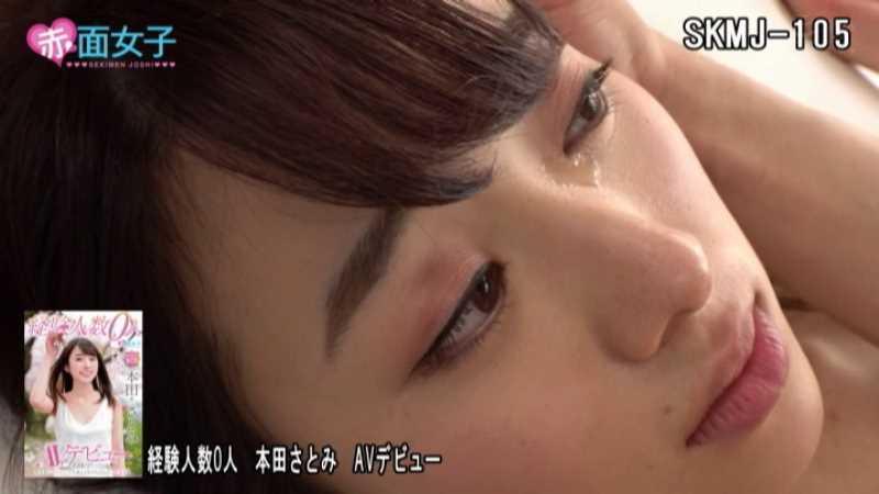 22歳の処女 本田さとみ エロ画像 35