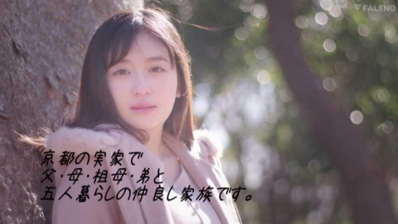 桃尻かなめ エロ画像 23