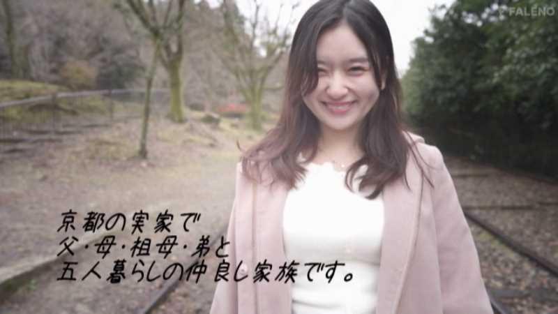 桃尻かなめ エロ画像 24