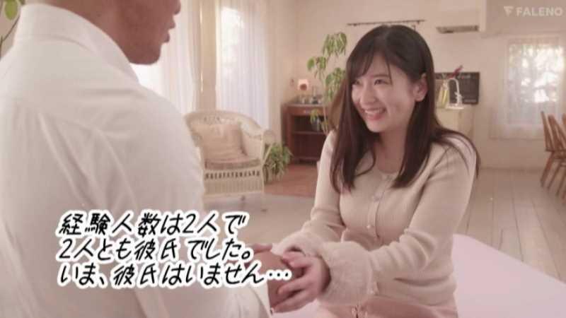桃尻かなめ エロ画像 28