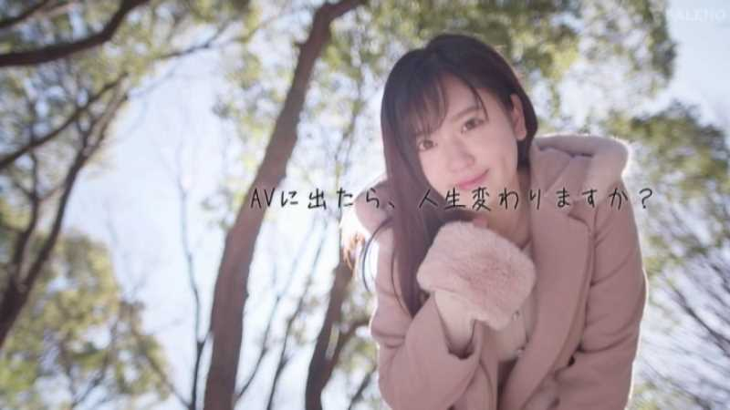 桃尻かなめ エロ画像 31