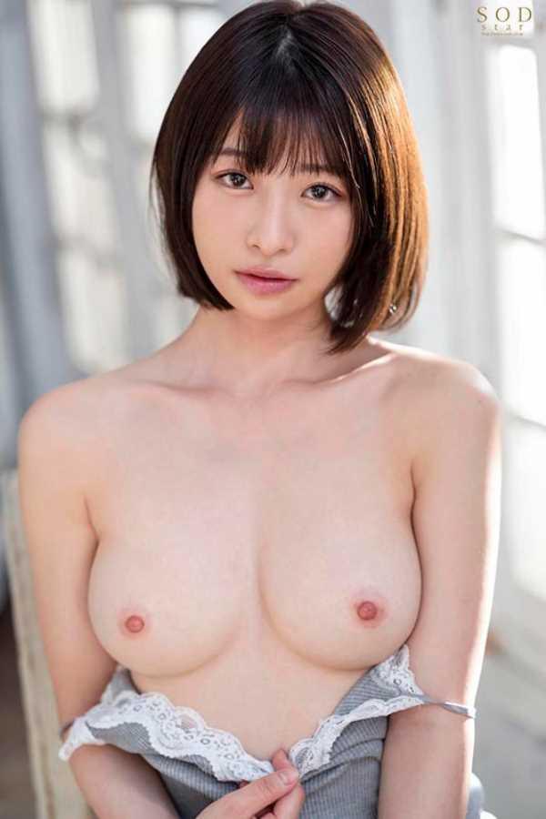 期間限定AV女優 宮島めい エロ画像 2