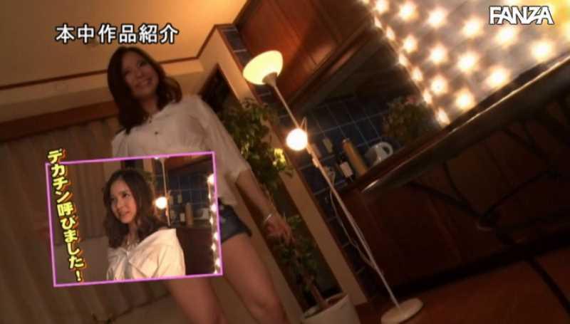 元ヤリマン妻 加藤みほ エロ画像 33