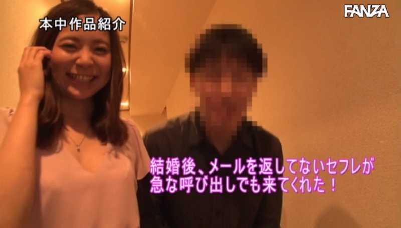 元ヤリマン妻 加藤みほ エロ画像 46