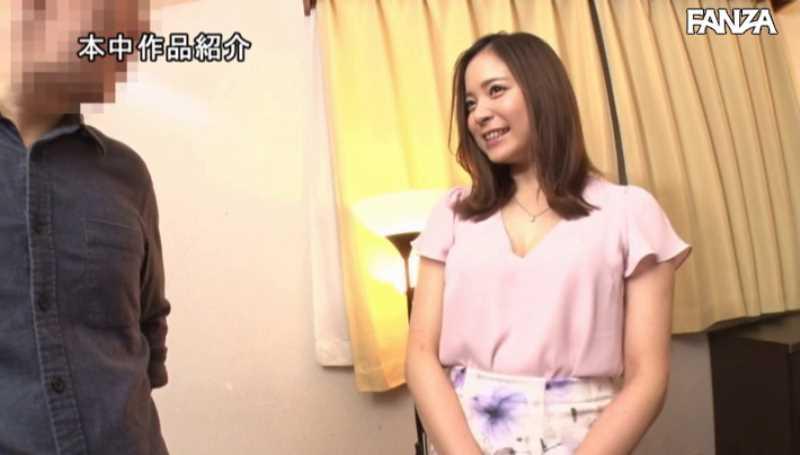 元ヤリマン妻 加藤みほ エロ画像 47