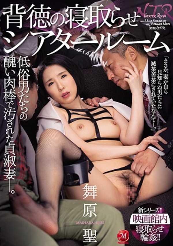 ポルノ映画館の輪姦セックス画像 1