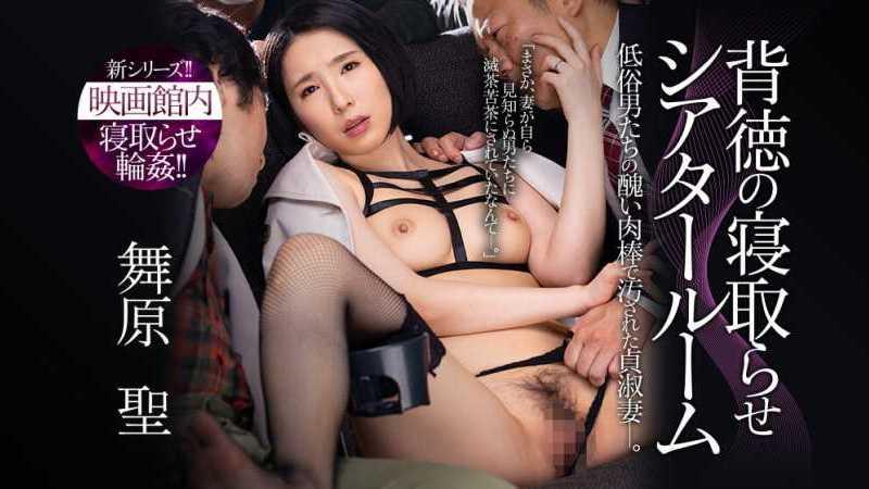 ポルノ映画館の輪姦セックス画像 12