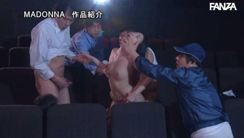 ポルノ映画館の輪姦セックス画像 33