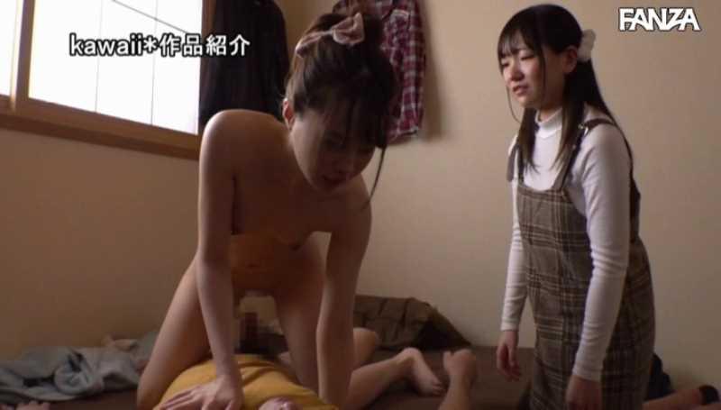 童顔姉妹のセックス画像 22