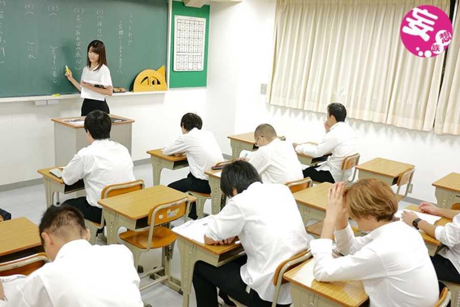 女教師の剃毛エロ画像 6