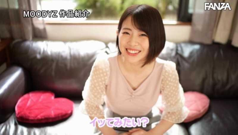 葵いぶき 初イキSEX画像 13
