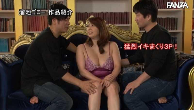 熟女のオーガズム性交エロ画像 48