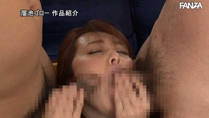 熟女のオーガズム性交エロ画像 52