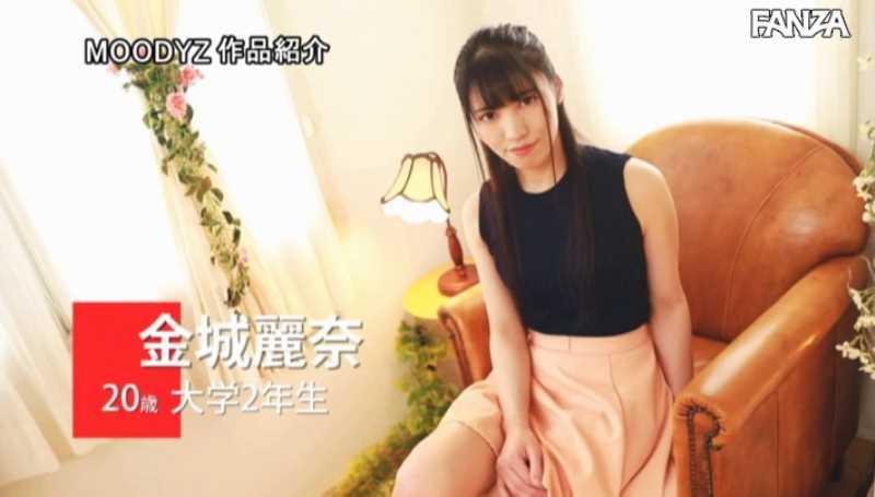 イケメン女子大生 金城麗奈 エロ画像 14