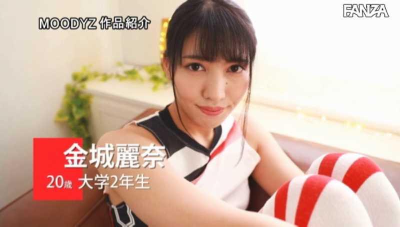イケメン女子大生 金城麗奈 エロ画像 16