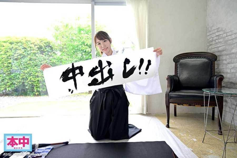 書道講師 咲乃にいな エロ画像 3