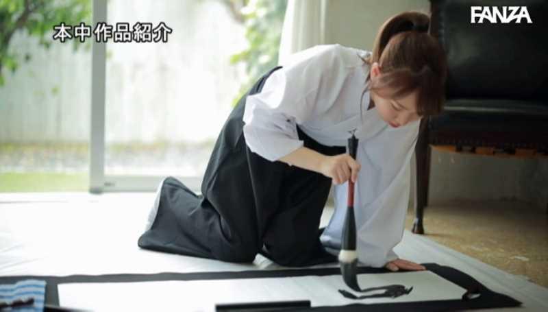 書道講師 咲乃にいな エロ画像 14