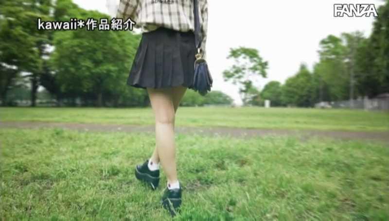 イマドキ女子大生 天音ゆい エロ画像 22