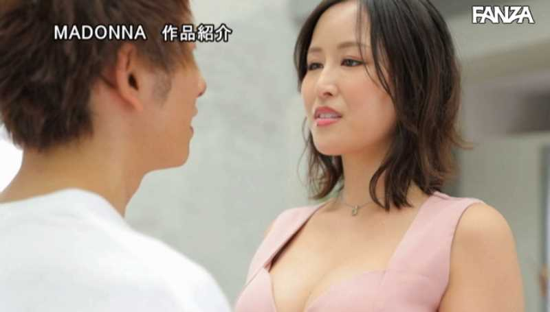 人妻 森梨々花 AVデビュー画像 17