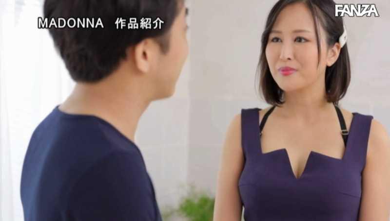 人妻 森梨々花 AVデビュー画像 36