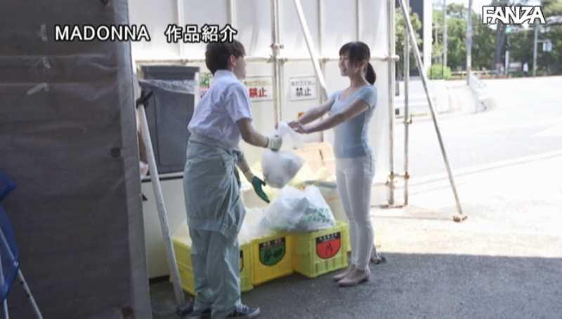 ゴミ捨て場の不倫エロ画像 19