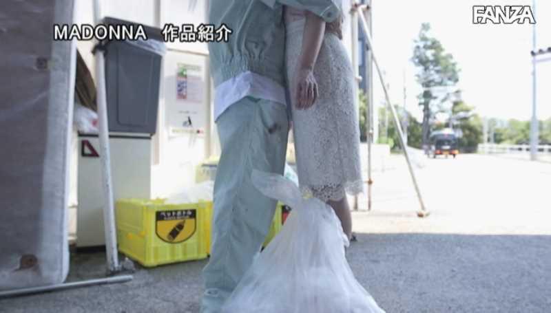 ゴミ捨て場の不倫エロ画像 25