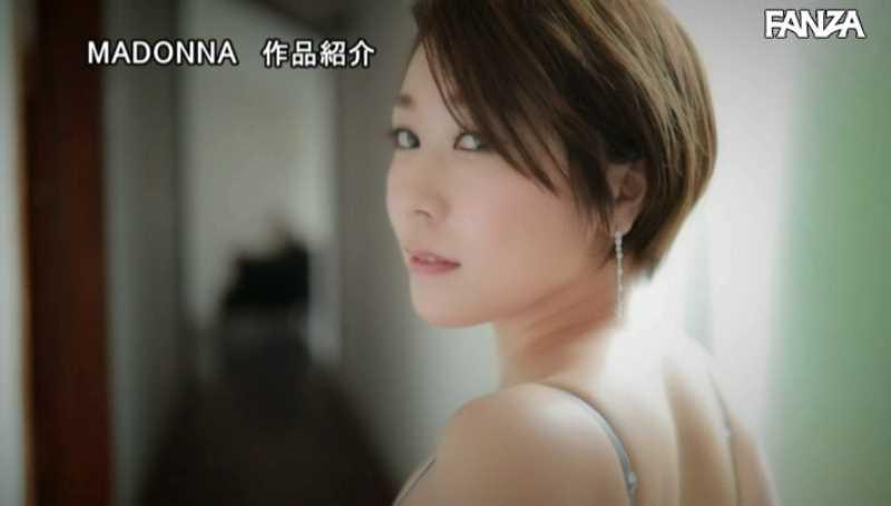専業主婦 瀬戸奈々子 エロ画像 34