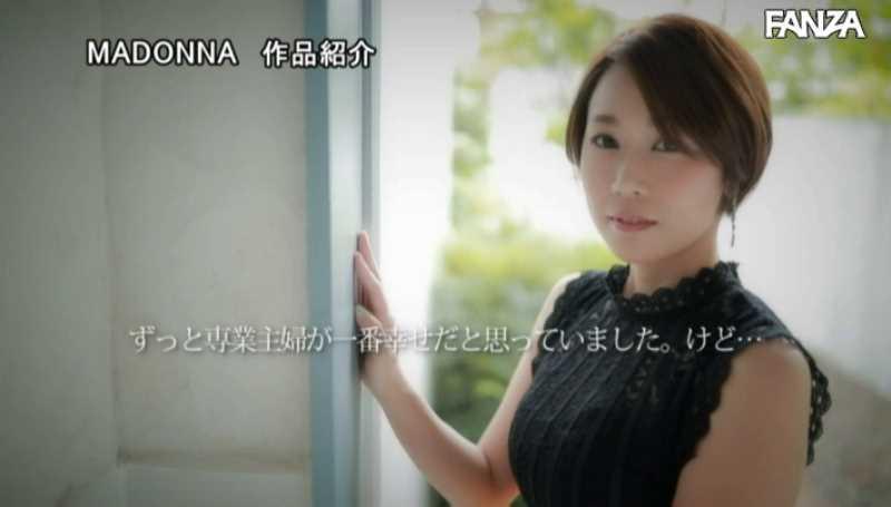 専業主婦 瀬戸奈々子 エロ画像 58