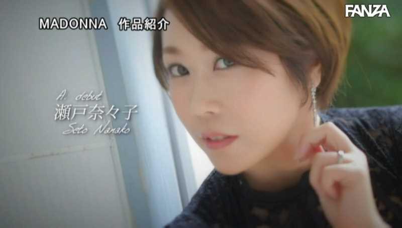 専業主婦 瀬戸奈々子 エロ画像 59