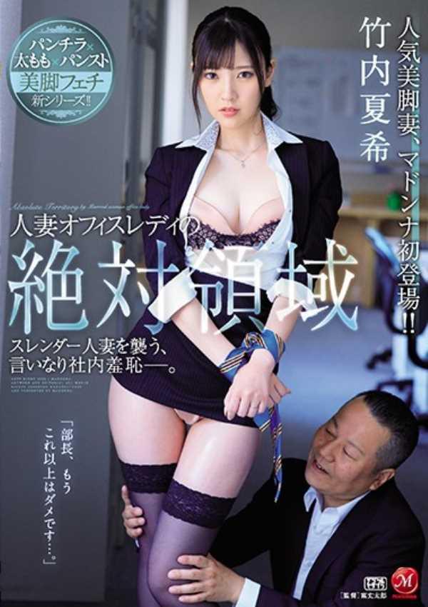 美脚人妻のセックス画像 2