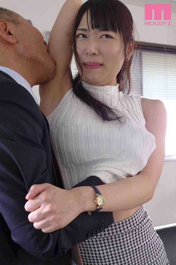 性的クレーム処理のエロ画像 1