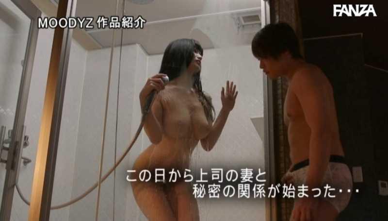 不倫旅行のセックス画像 17
