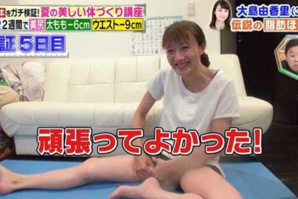 大島由香里 マンチラ 放送事故 エロ画像 2