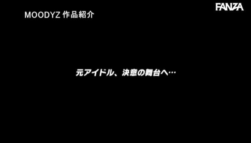 元アイドル 南乃そら エロ画像 14