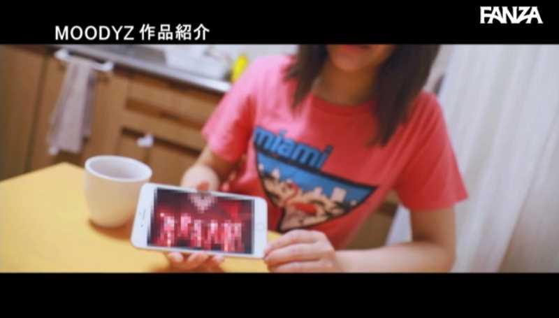 元アイドル 南乃そら エロ画像 17
