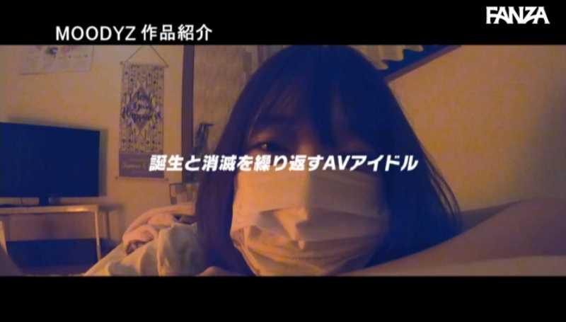 元アイドル 南乃そら エロ画像 18