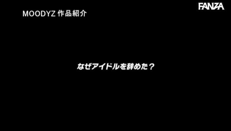 元アイドル 南乃そら エロ画像 19