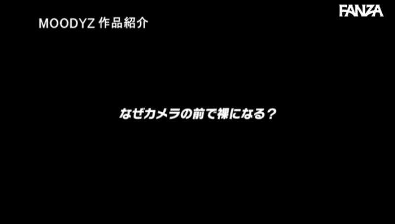 元アイドル 南乃そら エロ画像 21