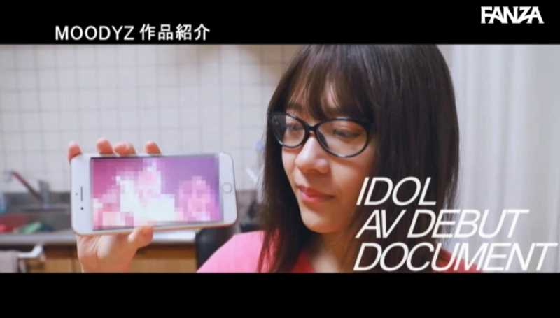元アイドル 南乃そら エロ画像 23