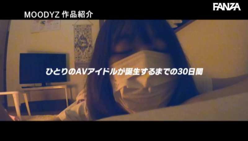 元アイドル 南乃そら エロ画像 24