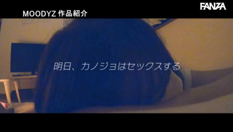 元アイドル 南乃そら エロ画像 25